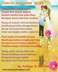 Pantun Romantis Tentang Sahabat