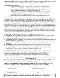 management essays classroom management essays