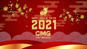 What is the 2021 chinese zodiac? Ok2eo Wwrwpvrm