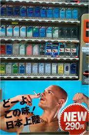 Cigarette Vending Machines Ireland Cool Japan The Land Of Vending Machines Kuriositas