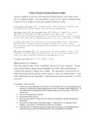 stanford admission essay prompt testing undergraduate  stanford admission essay prompt