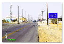 الأفـلاج Aflaj - عدستي - صور من السعودية ـ Pictures of Saudi Arabia
