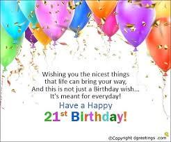 Wonderful Birthday Party Invitation Ideas Happy Birthday Invitation