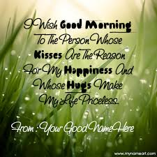 Good Morning Love Quotes For Him Mesmerizing Good Morning Romantic Love Quotes For HimHer Wishes Greeting Card