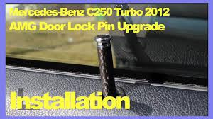 Aliexpress carries many benz door lock pin related products, including door lock pin vw , cla door pin , amg door lock , benz lock pin , amg pin. Mercedes Benz C250 2012 Amg Door Lock Pin Upgrade Replacement Youtube