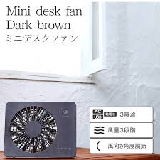 it is improved the chilly goods heat meres circulator ac adapter usb dry cell three that mini desk fan woodgraining dark wood is cool