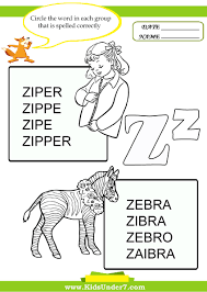 4 letter words that start with z 3zzwpt77