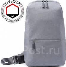<b>Рюкзак Xiaomi Simple</b> City Backpack White - Рюкзаки и сумки во ...