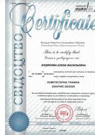 Диплом охранника образец ндфл пункта 2 части 15 проверка онлайн штрафов по водительскому удостоверению статьи 107 Федерального диплом охранника образец 3 ндфл закона от г