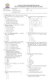 Cuplikan soal kelas 8 : Soal Soal Matematika Kelas 7 Semester 2 Kurikulum 2013 Fasrcircle