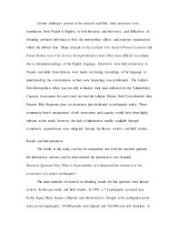 write essay on picnic in hindi