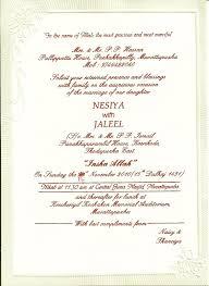 christian wedding cards wordings lake side corrals Muslim Wedding Invitation Wordings In Malayalam wedding invitation wording wedding invitation wordings christian muslim wedding invitation cards in malayalam