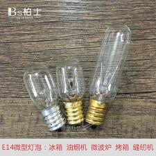 Usd 460 E14 Screw Tungsten Light Bulb Small Table Lamp