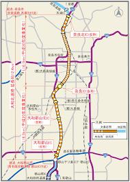 京 奈 和 自動車 道 無料 区間