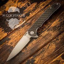 <b>Складной нож CJRB</b> Briar, сталь D2, карбон - купить в интернет ...