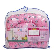 morisons baby dreams baby bedding set bee print with mosquito net pink