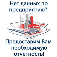 Заказать отчет по практике Киев Структура отчета по практике