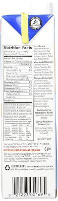 silk almond milk unsweetened vanilla 32 fluid ounce pack of 6 vanilla flavored non dairy almond milk dairy free milk amazon grocery gourmet