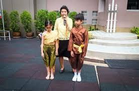 �ล�าร���หารู�ภา�สำหรั� the figure of Thai old star and their child