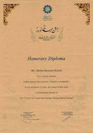 file mahdi bemani honorary diploma jpg  file mahdi bemani honorary diploma jpg