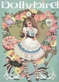 Dollybird 14 Alice Issue Dolly Bird Japan Doll Magazine Book for sale  online | eBay