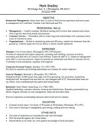 management style resume