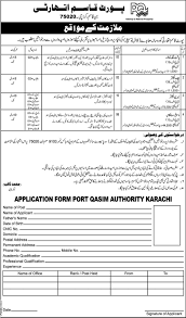 new jobs in port qasim authority karachi online new jobs in port qasim authority karachi 2016