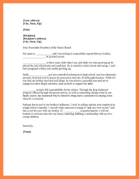 Letter Of Recommendation For A Judge Recommendation Letter For Judge F5ffdf19a6b28b3a73be4822d2c283bd
