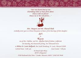 reception samples, reception printed text, reception printed samples Indian Christian Wedding Invitation Wording Samples Indian Christian Wedding Invitation Wording Samples #28 south indian christian wedding invitation wording samples