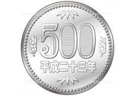100円玉 平成23年 イラスト素材 1169870 フォトライブラリー
