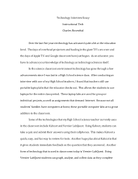 technology today essay essay technology good or bad essay pierson guidance i computer technology essay