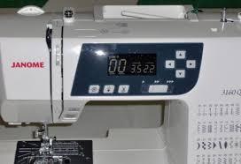Janome Sewing Machine 3160