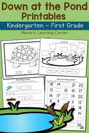 Pond Worksheets for Kindergarten and First Grade - Updated for 2016 ...
