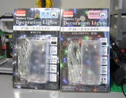 Daiso Light Led Lights For Lepin Modulars From Daiso Customers Reviews