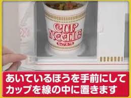 Cup Noodle Vending Machine Simple JapanCup Noodle Vending Machine Toy YouTube