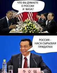 """В России заявили об официальном начале новой """"холодной войны"""" с США - Цензор.НЕТ 7393"""