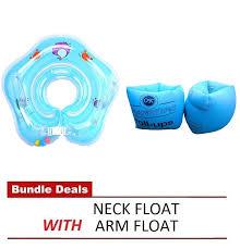 baby swimming adjule neck float 1 pair arm float
