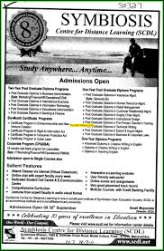 symbiosis centre for distance learning scdl pune maharashtra two years post graduate diploma programs