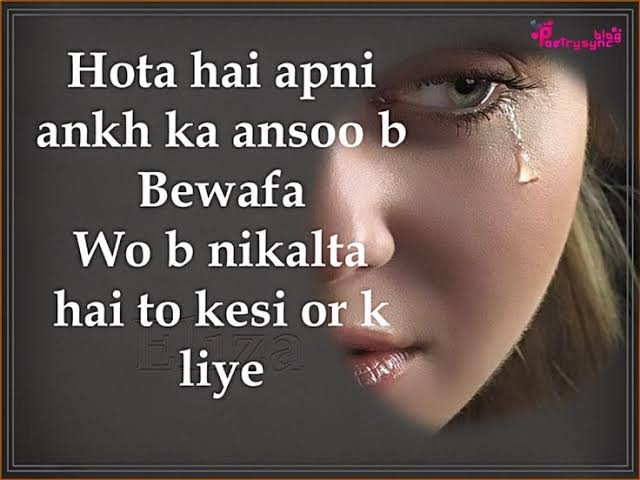 bewafa shayari with images in english