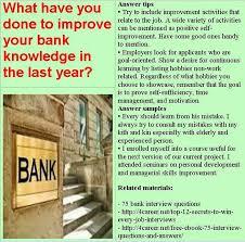 Bank Teller Job Interview Questions Bank Teller Interview Guide One Of A Kind Ebook Bank Teller