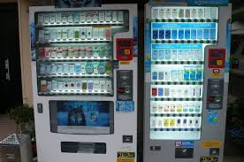 Cigarette Vending Machine Locations Amazing Cigarette Vending Machines By Nicojay On DeviantArt