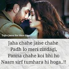 sad love quotes for your boyfriend from the heart in hindi.  Love MY WORLD Love Quotes In HindiBollywood  Throughout Sad For Your Boyfriend From The Heart In Hindi Q