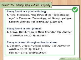 ways to cite an essay wikihow image titled cite an essay step 23