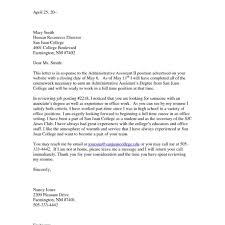 Resume Cover Letter Builder Template Download Regarding Free Superb