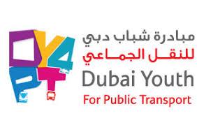 Rta Organization Chart Youth For Public Transport Y4pt Rta Dubai Invites