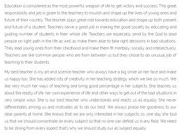 essay on best teacher nature is the best teacher essay sample essaybasics