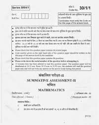 mathematics x page jpg undergraduate essay writing