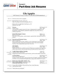 Work Resume Part Time Job Will Resumesal Outline Template Free