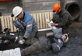 и учет несчастных случаев на производстве Расследование и учет несчастных случаев на производстве