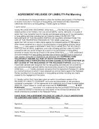 Liability Release Agreement Luxury Artist Release Form Liability ...
